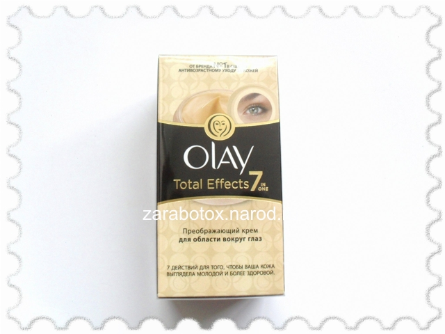 Крем для глаз OLAY Total Effects